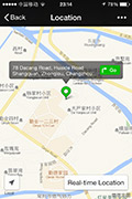 Blank Space Canal 5 Changzhou Map